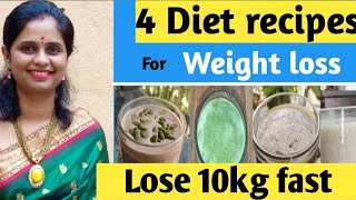Diet recipes to lose weight | Healthy diet recipes to lose weight |diet plan to lose weight fast
