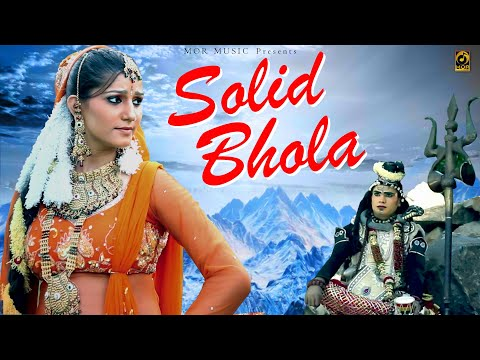 Solid Bhola || New Latest Haryanvi Song Solid Bhola bhagti Shiv Bhajan 2015