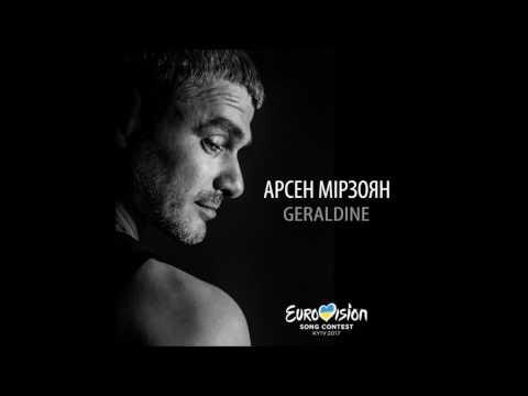 Geraldine - Арсен Мірзоян. Прем'єра. Eurovision Song Contest 2017!