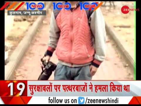 News 100: Kashmir on high alert as Burhan Wani's death anniversary today