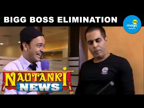 Nautanki News | Interview with Aman Verma After Bigg Boss Elimination