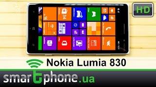 Nokia Lumia 830 - Обзор.