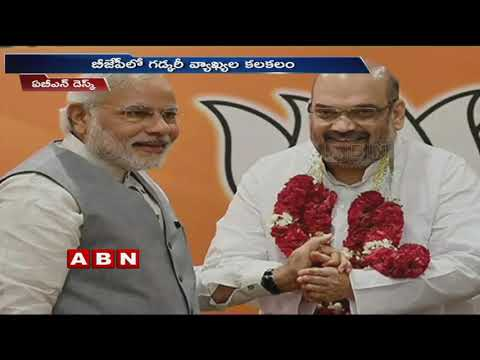 Who's responsible if MPs, MLAs lose: Nitin Gadkari is at it again | ABN Telugu