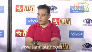 Press Meet Of BIG BOSS  Kamal Haasan