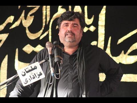 Zakir Syed Aamir Abbas Rabani I Majlis 13 Safar 2018 | ImamBarGah Qasr e Raza | Bhukahri House