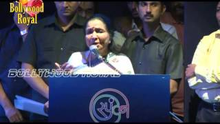 Asha Bhosle & CM Devendra Fadnavis at Mohammed Rafi Awards 2015 Part  2