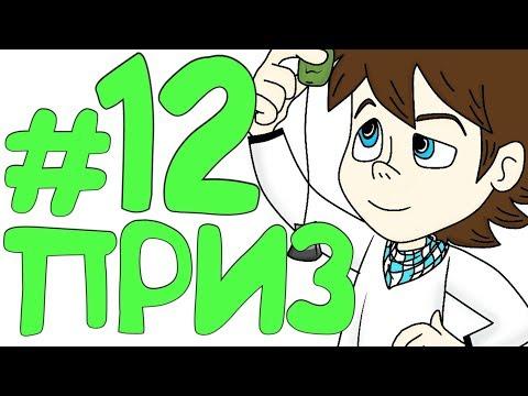 ST. СУББОТНИЙ СТРИМ #12 ПОЗНАКОМИМСЯ?