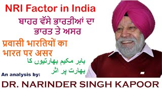 Dr. Narinder Singh Kapoor - NRI factor in India