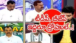YCP Dharmasri Counter To TDP and BJP Parties Over AP Funds | #SunriseShow