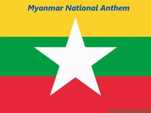 Ga Bar Ma Kyay (Myanmar National Anthem)