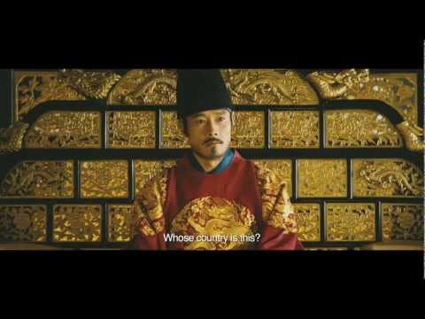 Masquerade (광해) - Official Main Trailer w English Subtitles...
