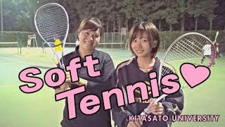 北里大学 ソフトテニス部