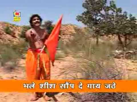 Prakash Mali Bhajan Gau Mata Part 5 video