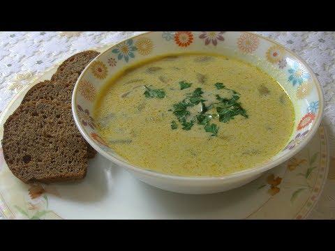 Грибной суп с плавленым сыром.