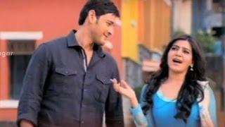 Seethamma Vakitlo Sirimalle Chettu - SVSC Inka Cheppale Song HD   Mahesh Babu   Venkatesh   Samantha   Anjali