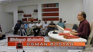 Osman Bostan - Lem'alar - Dördüncü Lem'a - Birinci Makam - Üçüncü Nükte