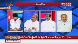 This All Came Because Of BJP Fight: Sudhish Rambhotla   #PrimeTimeWithMurthy