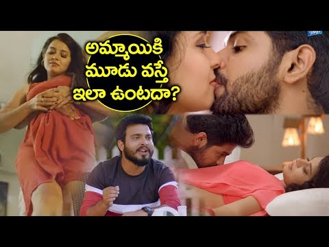Sameeram Movie Theatrical Trailer | Latest Telugu Trailer 2018 | Tollywood | YOYO Cine Talkies