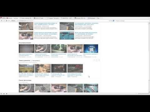 Как сделать красивый дизайн канала на ютубе - Шина Плюс