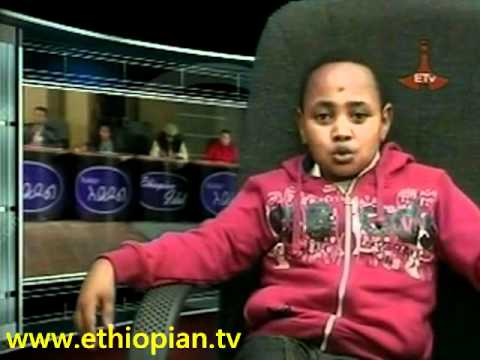 Ethiopian Idol Top 10 Finalists, Part 5 - Clip 1 of 4