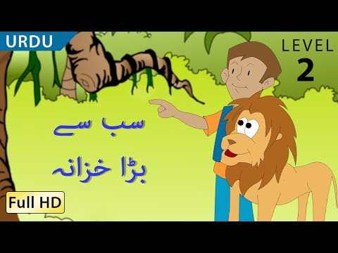 The Greatest Treasure: Learn Urdu With Subtitles - Story For Children bookbox video