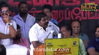 Pazhaya Vannarapettai Movie Audio Launch