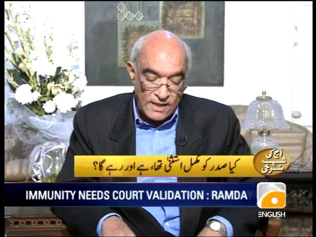 Geo Report-News Summary-21 Jan 2012 (2200)