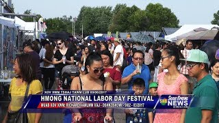 SUAB HMONG NEWS: 2017 Hmong National Labor Day Festival - 09/02 - 03/2017