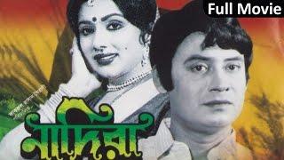 Wasim, Rozina - Nadira   Full Movie   Soundtek