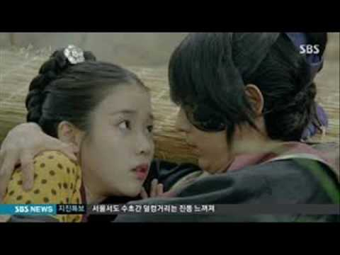 Taeyeon  All With You Moon Lovers Scarlet Heart OST