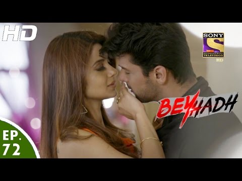 Beyhadh - बेहद - Episode 72 - 18th January, 2017 thumbnail