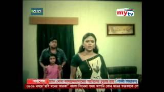 Bangla Cenema Afzal Shorif