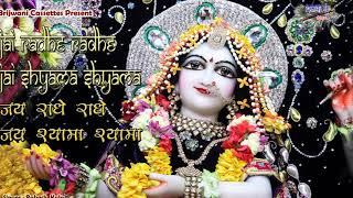 श्री राधे का भावपूर्ण भजन | जय राधे राधे जय श्यामा श्यामा |Jai Radhe Radhe Jai Shyama Shyama