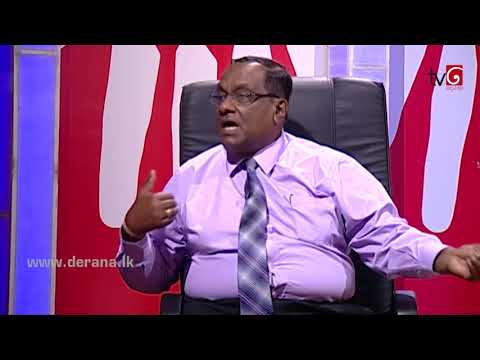 Aluth Parlimenthuwa - 06th December 2017