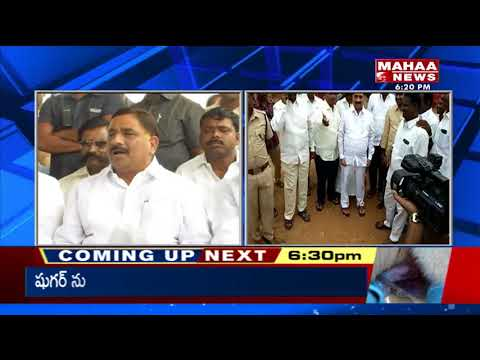 TDP MPs Stage Protest On Anantapur Arts College Tomorrow | Mahaa News