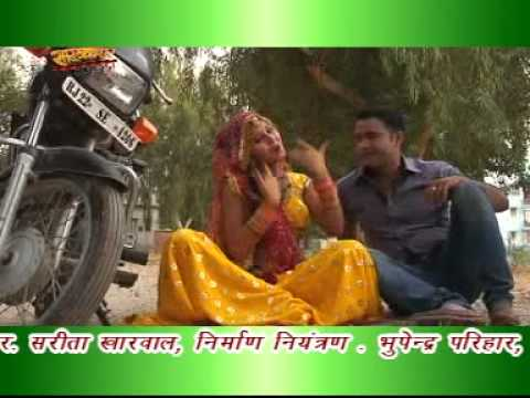 Sarita Kharwal New Song 2013 த ர இ video