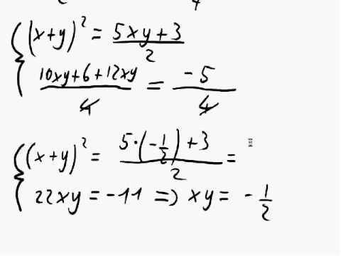 Matematica - Sistemi simmetrici di grado superiore al secondo (es. 3)