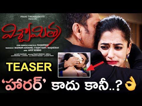 Viswamitra Movie Official Teaser 4K | Nanditha Raj | Prasanna | Satyam Rajesh | Anup Rubens | NSE