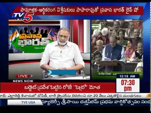 What are The Useful & Useless Things On Budget For AP & Telangana : TV5 News