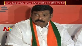 BJP and YCP Leaders Fires on TDP MLA Balakrishna Comments on PM Narendra Modi | Special Status | NTV