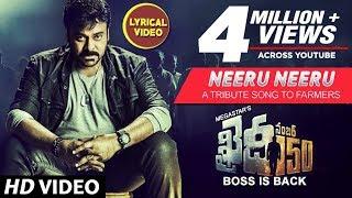 Neeru Neeru Telugu Full Song With Lyrics Khaidi No 150 | Chiranjeevi, Kajal, DSP