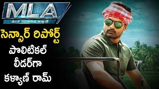 MLA Movie Censor Report | Kalyan Ram, Kajal Agarwal