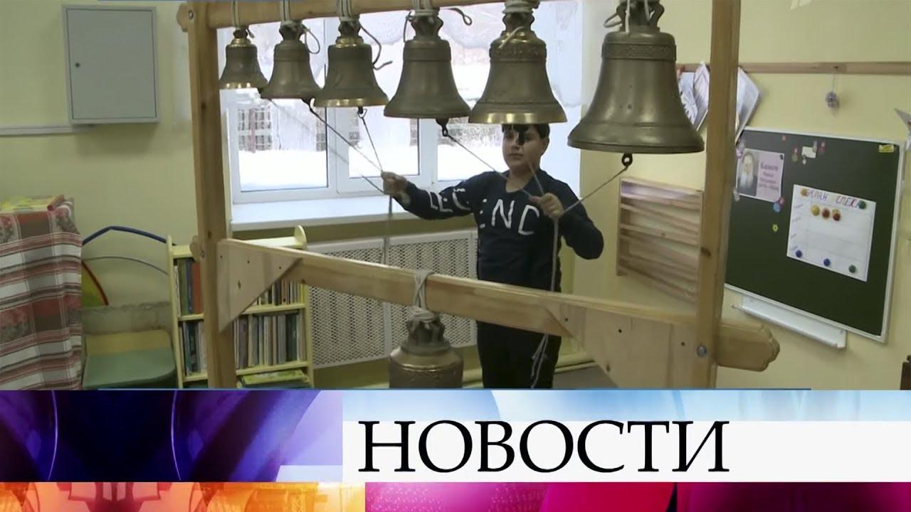 На фестиваль «Хрустальный звон» в Архангельской области съехались лучшие звонари со всей страны.