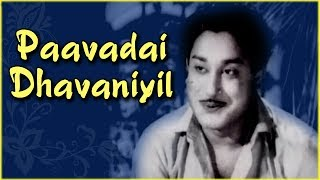Paavadai Dhavaniyil Full Song | நிச்சய தாம்பூலம் | Nichaya Thaamboolam Video Songs | Sivaji Ganesan