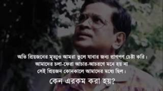 Humayun - new song - Popeye Bangladesh - AudioBox - Lyric