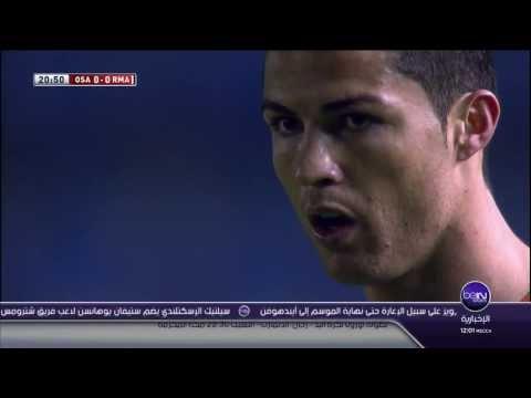 Osasuna 0 - 1 Real Madrid 15-1-2014 C.Ronaldo