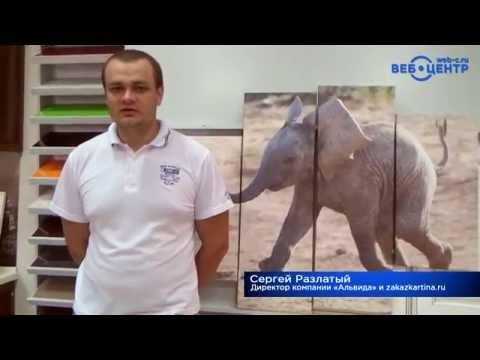 Отзывы клиентов: Сергей Разлатый об интернет-агентстве «Веб-Центр»