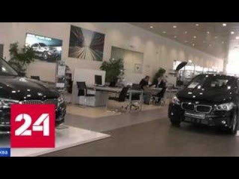 Независимость закончилась: автодилер оставил клиентов без оплаченных машин - Россия 24