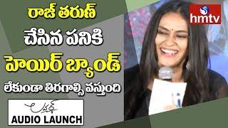 Anchor Geetha Bhagat Satire On Raj Tarun New Look | Lover Audio Launch | hmtv