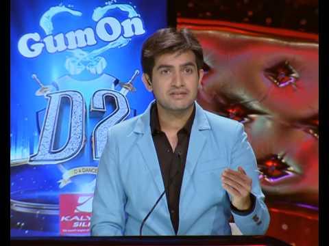 D2 D 4 Dance Ep 47 I Romantic war between judges & anchors. Who will win? I Mazhavil Manorama thumbnail